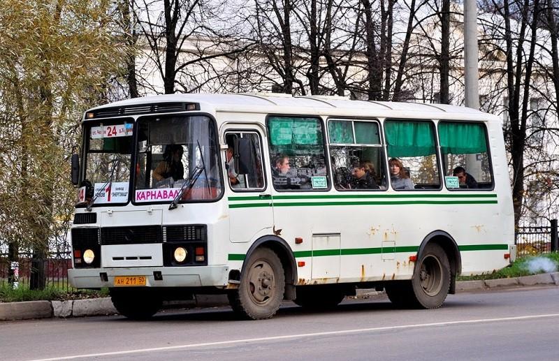 """В городе Чехов появятся """"читающие"""" автобусы"""