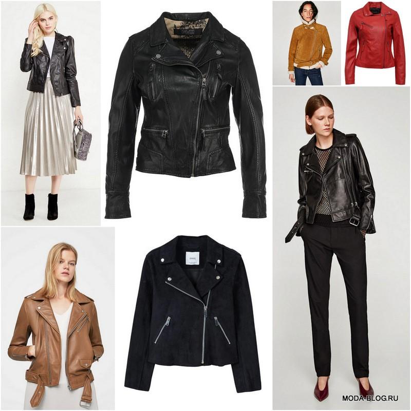 Модные куртки 2020 года: что надеть весной