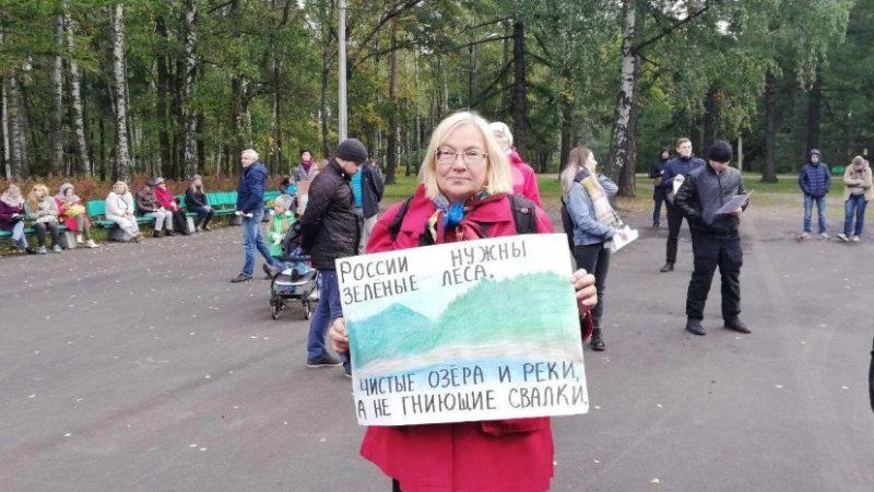Чеховские жители хотят устроить экологический митинг