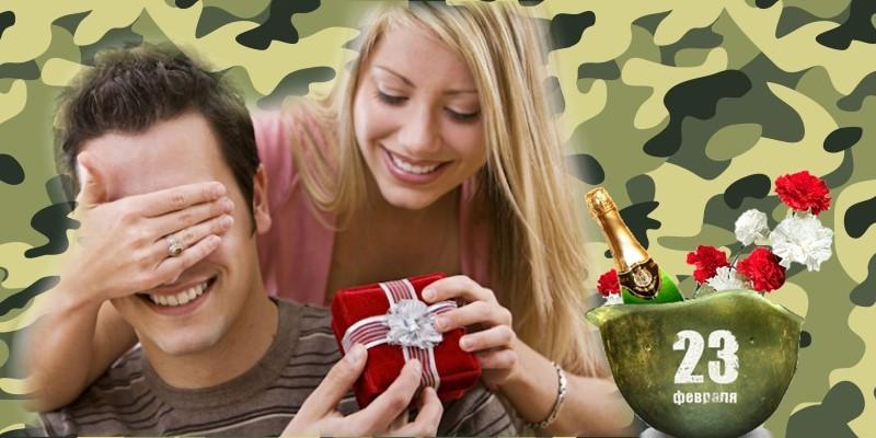 Какой подарок подойдёт мужчине на 23 февраля