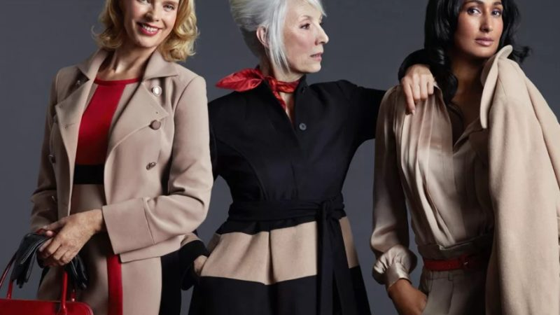 Одежда, которая старит, вопреки моде