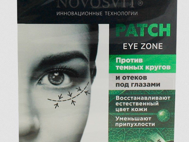 Рейтинг патчей для глаз: возвращаем свежесть своему облику