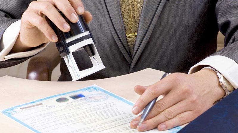 Какие нужны документы для регистрации ИП