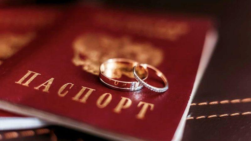 Нужно ли менять фамилию, когда выходишь замуж